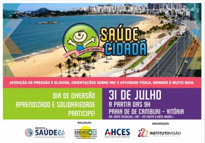 Evento Saúde Cidadã será realizado em Vitória/ES